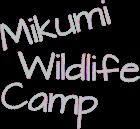 Reeks 9 - Mikumi Wildlife Camp.png